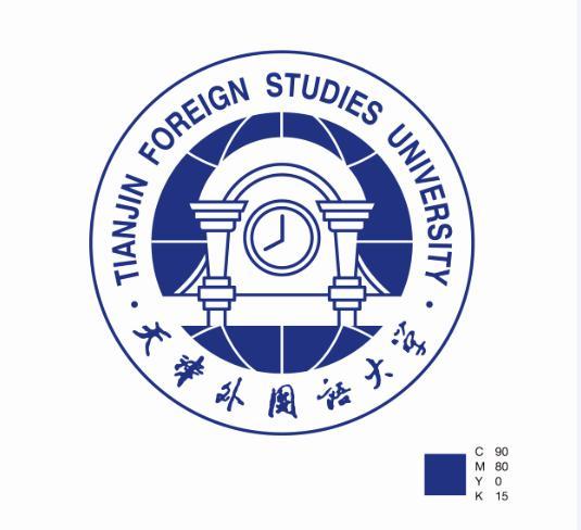 天津外国语大学校歌